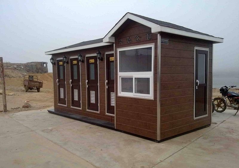 集装箱环保公厕