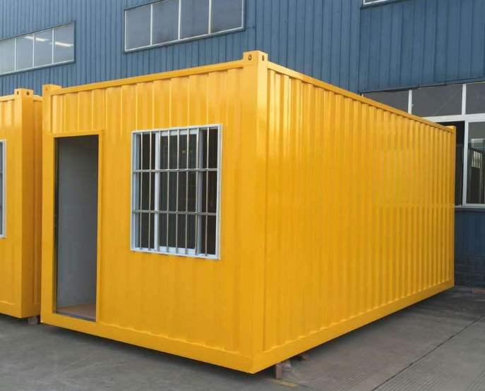 黄色波纹铁皮箱